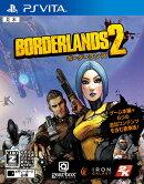 ボーダーランズ2 PS Vita版