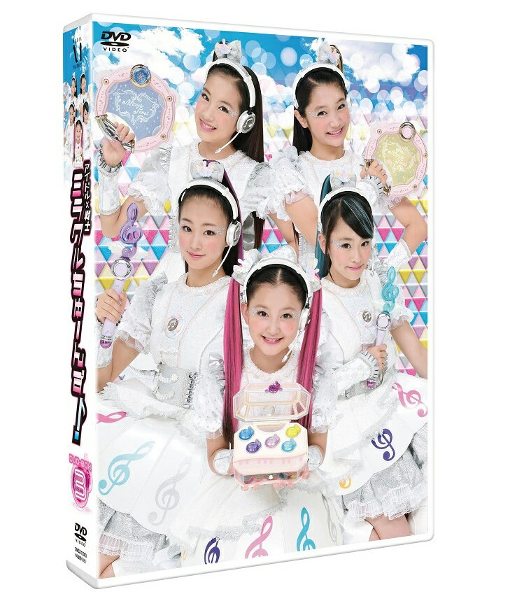 アイドル×戦士ミラクルちゅーんず! DVD BOX vol.3 [ 内田亜紗香 ]