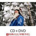 【楽天ブックス限定先着特典+早期予約特典】Devil (CD+DVD) (リタックステッカー+LIVE音源CD付き) [ ビッケブラン…