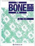 THE BONE(29-3)