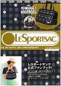 Lesportsac日本上陸happy 25th anniversary!(2013 spring/sum)