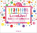 Solo Live! collection Memorial BOX 3