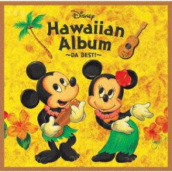 ディズニー ハワイアン・アルバム 〜DA BEST!〜