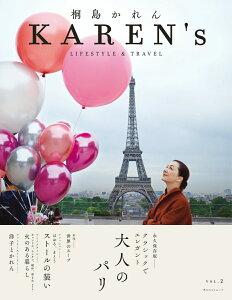 KAREN's VOL.2 桐島かれん LIFESTYLE & TRAVEL (角川SSCムック) [ 桐島 かれん ]