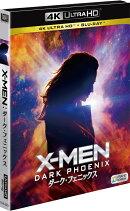 【予約】X-MEN:ダーク・フェニックス<4K ULTRA HD+2Dブルーレイ/2枚組>【4K ULTRA HD】