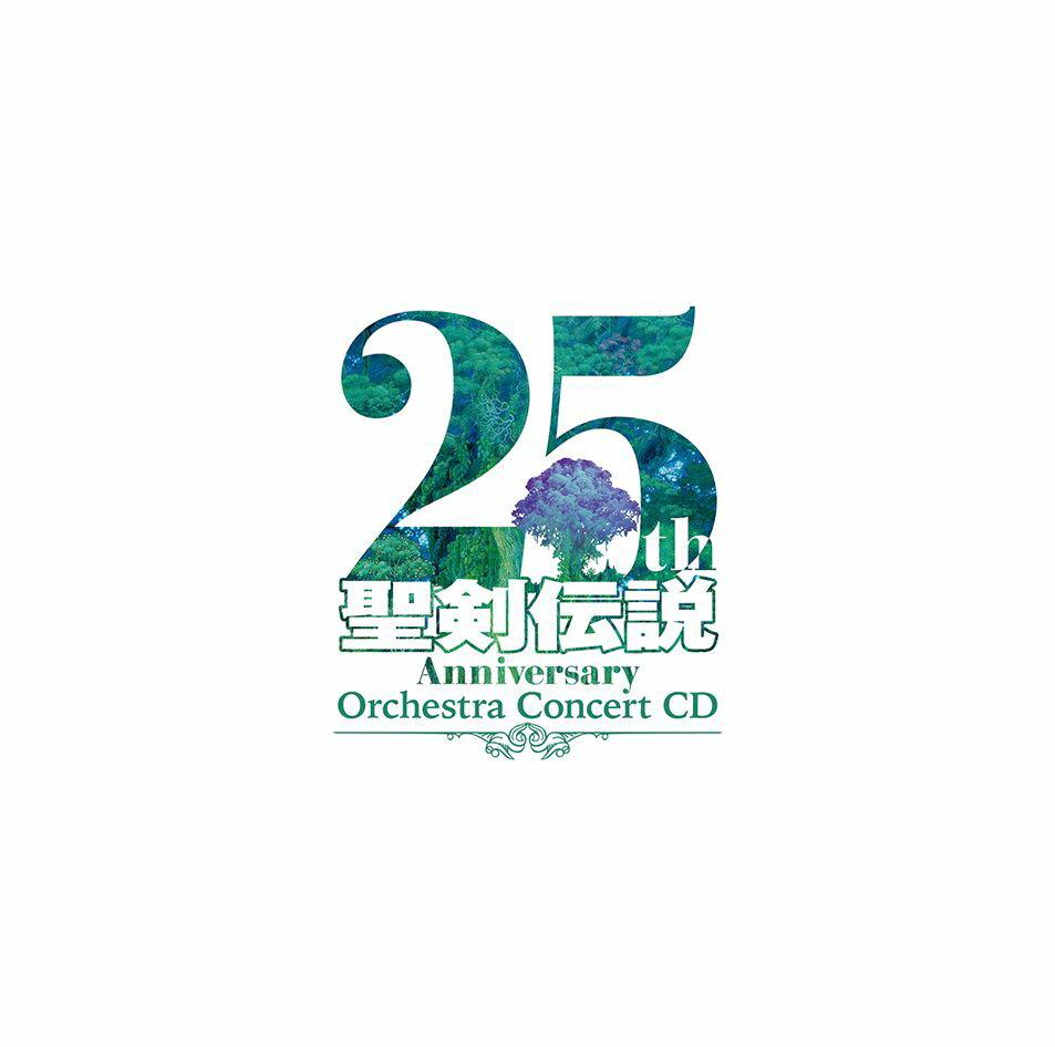 聖剣伝説 25th Anniversary Orchestra Concert CD [ (ゲーム・ミュージック) ]