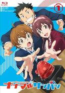 ナナマル サンバツ VOL.1【Blu-ray】