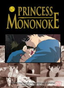 Princess Mononoke Film Comic, Vol. 5