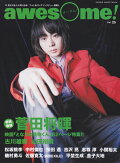 awesome!(Vol.25)