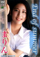 DVD>まりん:End of summer