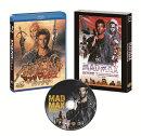 マッドマックス/サンダードーム 日本語吹替音声追加収録版 ブルーレイ【Blu-ray】