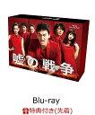 【先着特典】嘘の戦争 Blu-ray BOX(オリジナルトートバッグ付き)【Blu-ray】 [ 草ナギ剛 ]