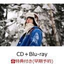 【楽天ブックス限定先着特典+早期予約特典】Devil (CD+Blu-ray) (リタックステッカー+LIVE音源CD付き) [ ビッケブ…