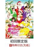 【先着特典】ももいろクリスマス 2016 〜真冬のサンサンサマータイム〜 LIVE DVD BOX(初回限定版)(ビーチボール付き)