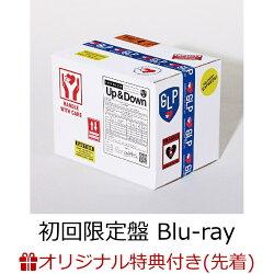 【楽天ブックス限定先着特典】【楽天ブックス限定 配送BOX】Up & Down (初回限定盤 CD+Blu-ray+フォトブック)(オ…