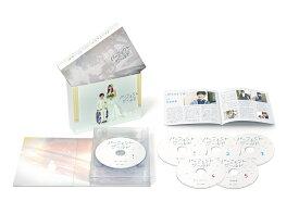 パーフェクトワールド Blu-ray BOX【Blu-ray】 [ 松坂桃李 ]