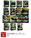 【セット組】CSI:科学捜査班 コンパクト DVD-BOX シーズン 1~15