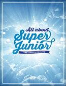 【輸入盤】All About Super Junior: Treasure Within Us