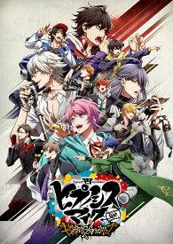 『ヒプノシスマイクーDivision Rap Battle-』 Rhyme Anima 3【完全生産限定版】【Blu-ray】 [ 木村昴 ]