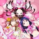 『ラブライブ!サンシャイン!!』ユニットCDシリーズ第2弾2
