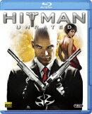 ヒットマン -完全無修正版ー【Blu-ray】