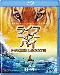 ライフ・オブ・パイ/トラと漂流した227日 【Blu-ray】