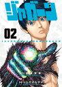 ジャガーン 2 (ビッグ コミックス) [ 金城 宗幸 ]