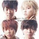 ヒカリノシズク/ Touch (通常盤)