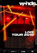 "w-inds. LIVE TOUR 2019 ""Future/Past""(通常盤DVD)"