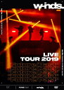 """w-inds. LIVE TOUR 2019 """"Future/Past""""(通常盤DVD) [ w-inds. ]"""
