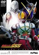 仮面ライダー555(ファイズ) Vol.11