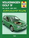 VWゴルフ4 メンテナンス&リペア・マニュアル [ ピート・ギル ]