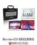 【先着特典】BIGBANG WORLD TOUR 2015〜2016 [MADE] IN JAPAN : THE FINAL(Blu-ray 2枚組 +LIVE CD 2枚組 +PHOTO BO…