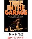 【先着特典】斉藤和義 弾き語りツアー2019 Time in the Garage Live at 中野サンプラザ 2019.06.13(初回限定盤)(斉藤…
