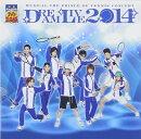 ミュージカル テニスの王子様 DREAM LIVE 2014