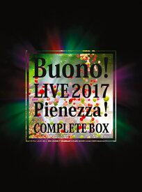 Buono!ライブ2017~Pienezza!~(初回生産限定盤)【Blu-ray】 [ Buono! ]