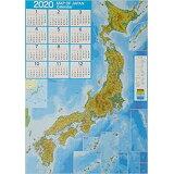 日本地図カレンダー(2020) ([カレンダー])