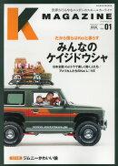 K MAGAZINE(Vol.1)