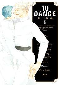 10DANCE(6) (ヤンマガKCスペシャル) [ 井上佐藤 ]