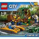 レゴ(R)シティ ジャングル探検スタートセット 60157