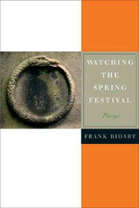 Watching_the_Spring_Festival