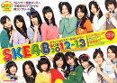 SKE48オフィシャルスクールカレンダー(2012.4-2013.3)