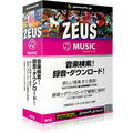 ZEUS Music 音楽万能〜音楽検索・録音・DL