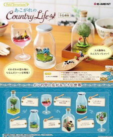 Petit Terrarium あこがれのCountry Life 【1BOX】