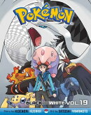 Pokemon Black and White, Vol. 19