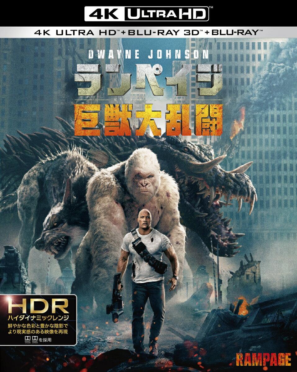 ランペイジ 巨獣大乱闘 4K ULTRA HD&3D&2Dブルーレイセット(3枚組)【4K ULTRA HD】 [ ドウェイン・ジョンソン ]
