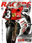 RACERS(Volume 51)