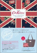 Cath Kidston SPECIAL BRITISH ISSUE(Spring Summer 2)