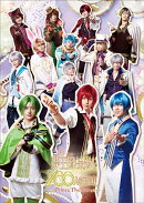 舞台『夢王国と眠れる100人の王子様』 BD【Blu-ray】