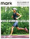 mark12 WHOLE RUNNING CATALOG ランニングのすべて (講談社 Mook(J)) [ アルティコ ]